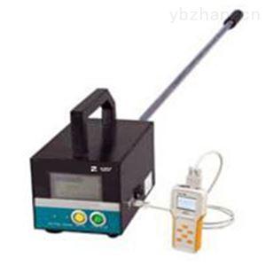 便攜式煙氣水分儀HVZRMSP-BH