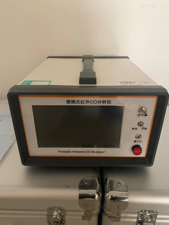 不分光红外一氧化碳分析仪批发