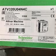 法国Schneider变频器ATV-320U04N4C