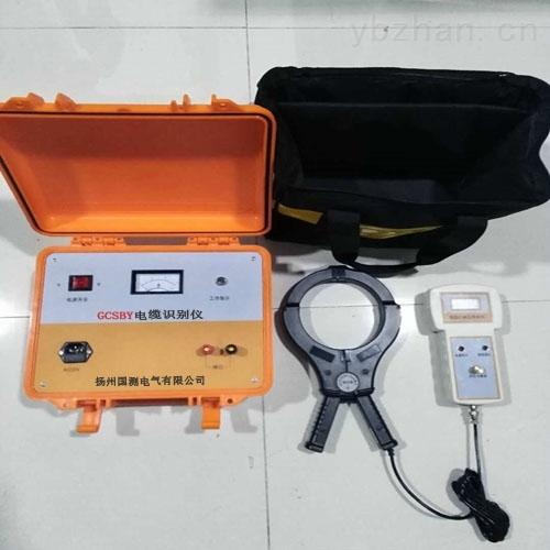 高效率电缆识别仪