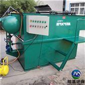 枣阳市上流式溶气气浮机 技术参数