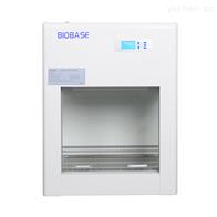 博科集团洁净工作台BBS-V600