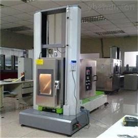 含碳耐火材料高温抗折试验设备