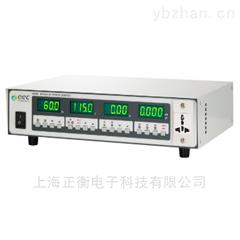 6905/6910/6920/6930/6950S华仪6900S系列交流电源