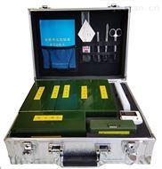 新款水质理化快速检测箱