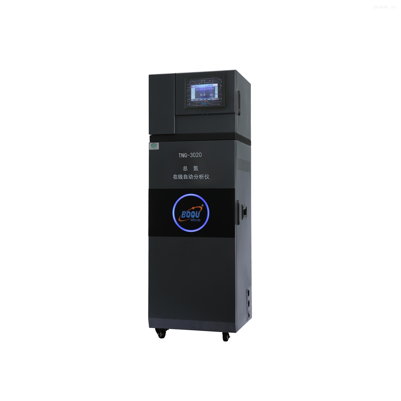 黑精刚品质在线TN总氮监测仪