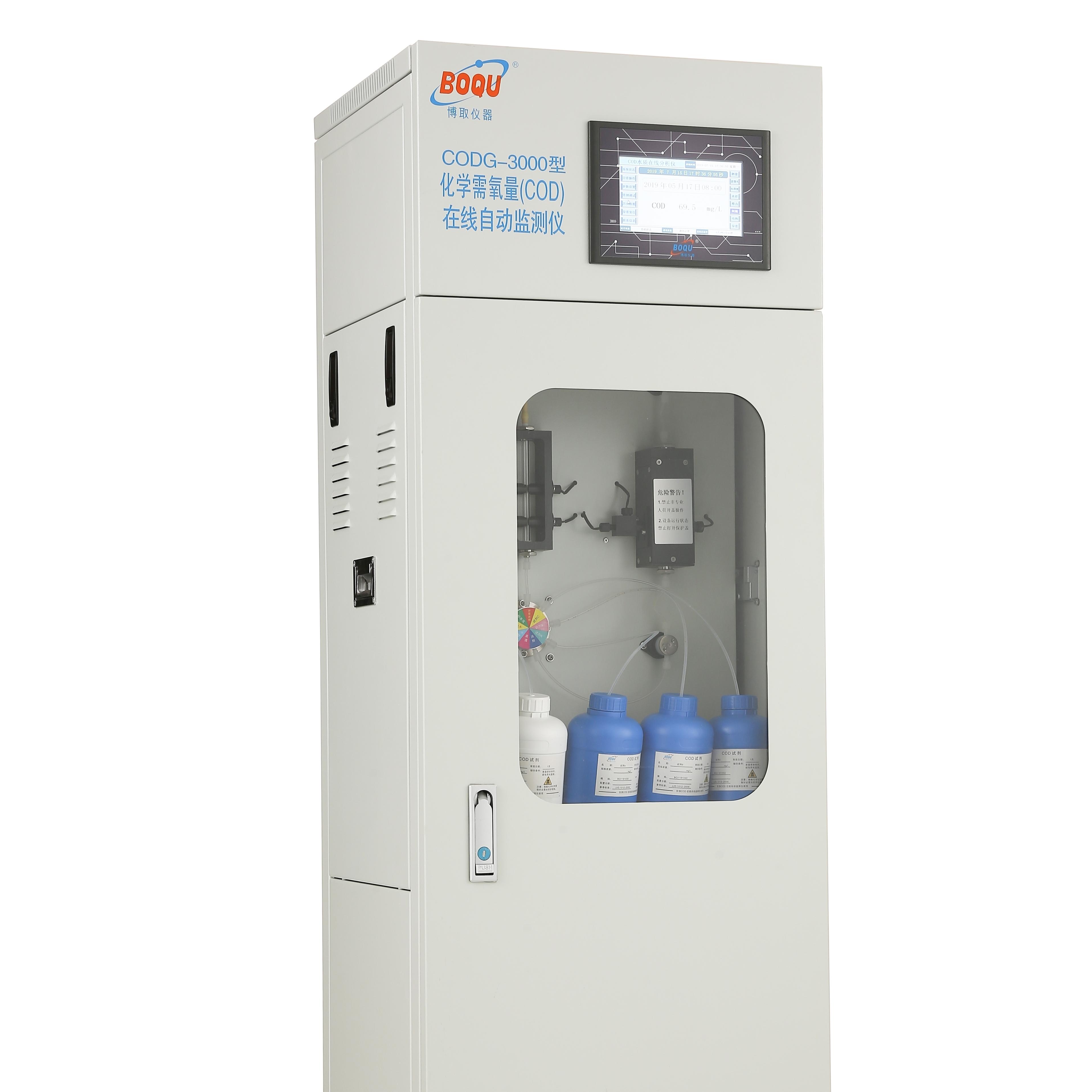 测地表水高锰酸盐指数分析仪,锰法COD