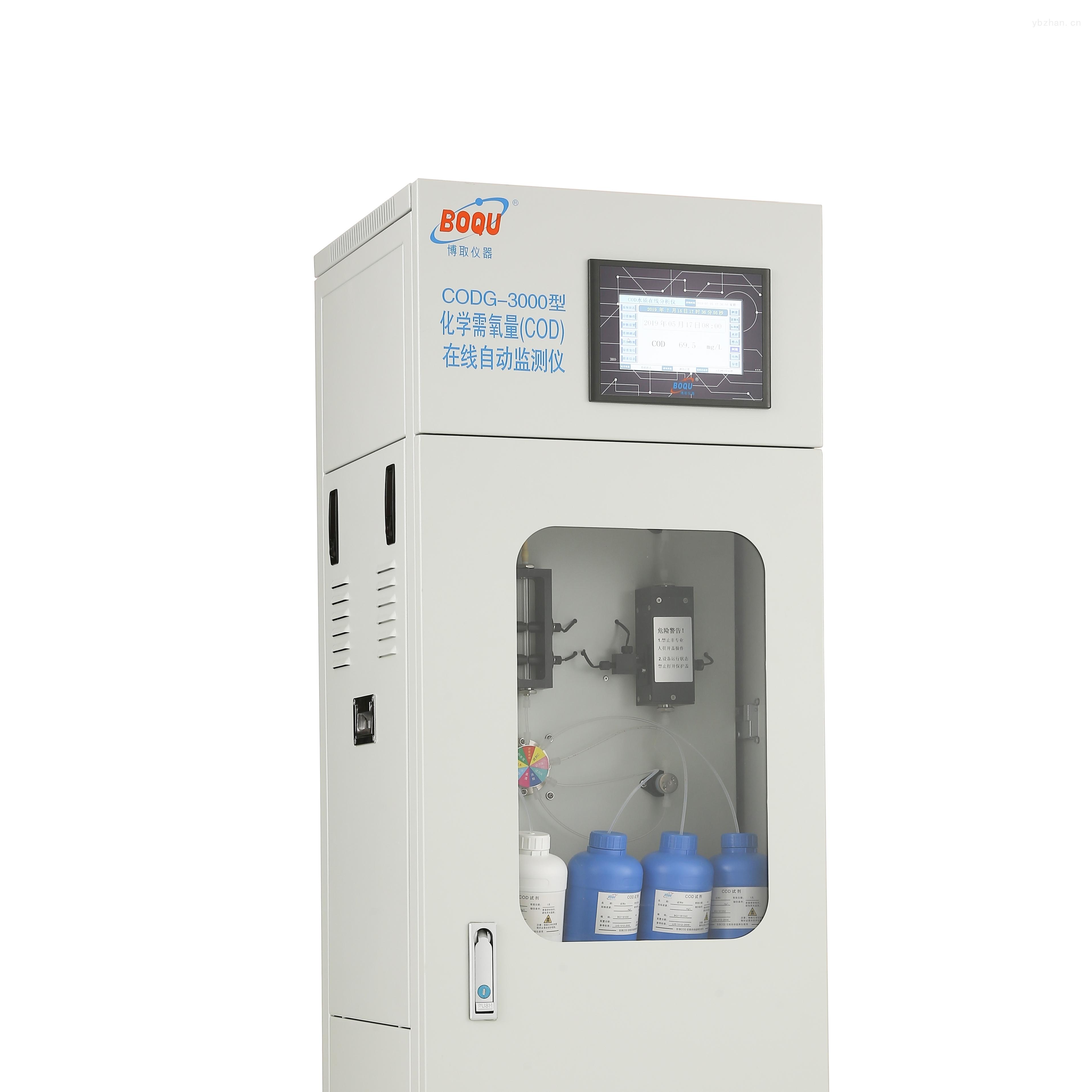 回用水锌离子浓度机柜式在线分析仪