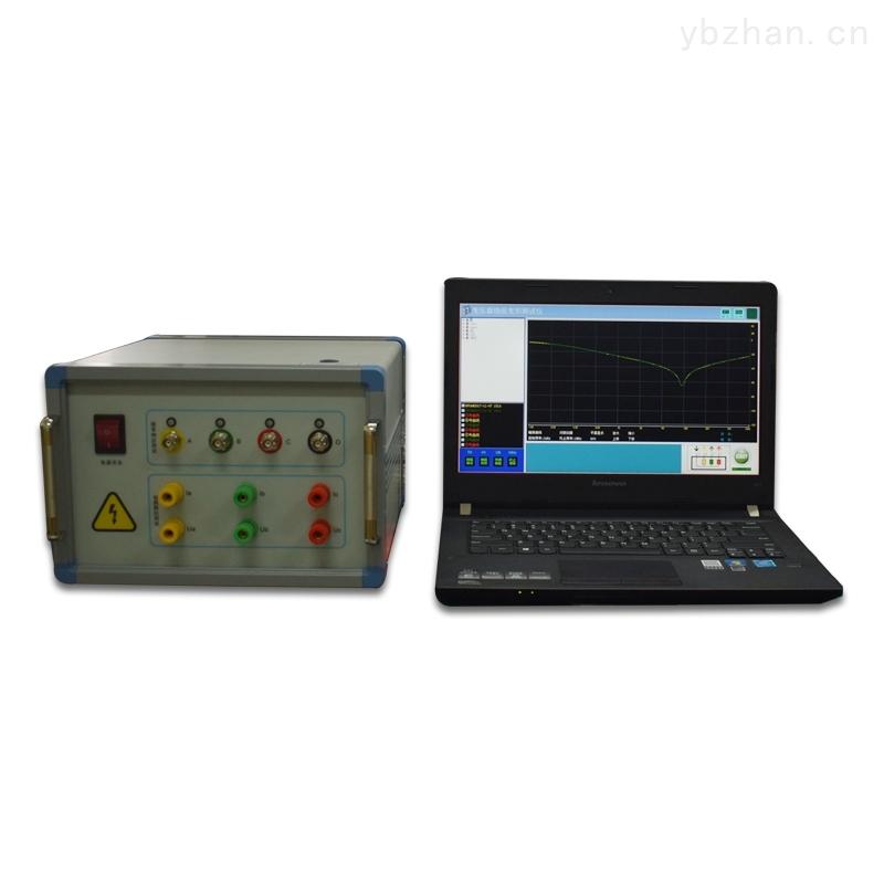 优质变压器绕组变形综合分析仪
