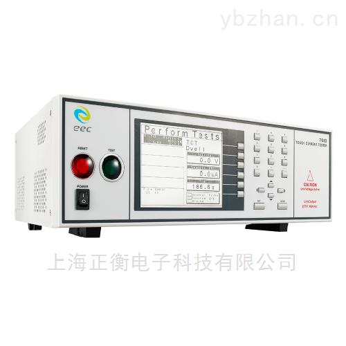 华仪7630接触电流测试仪