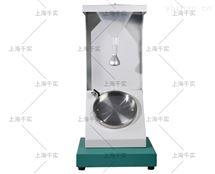 表面抗湿性仪/防水性织物检测仪