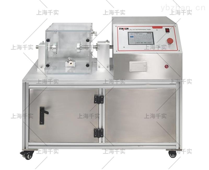 纺织干态落絮检测仪/落絮干态试验测试仪
