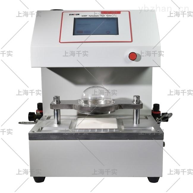 织物渗水仪/静水压法防水性测试仪