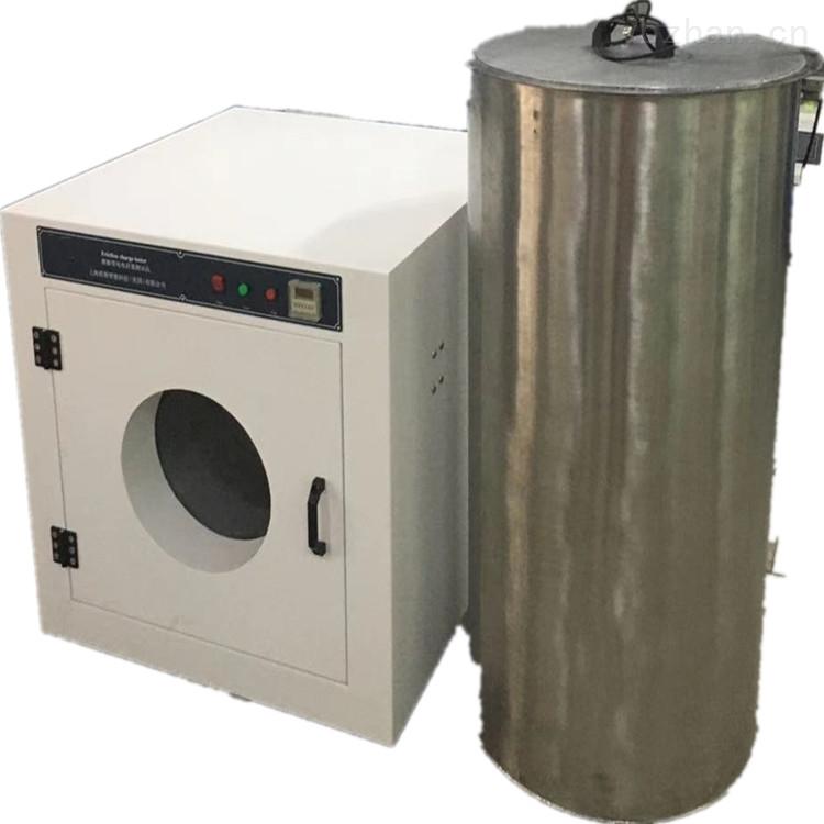 上海织物摩擦带电电荷密度测试仪