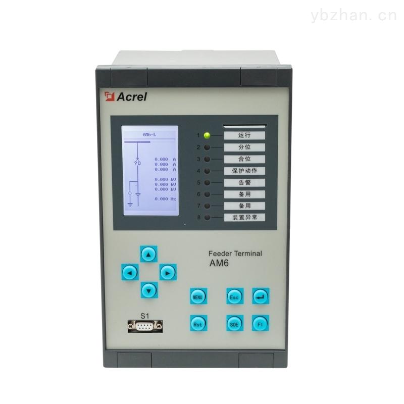 安科瑞微机保护装置断路器失灵保护