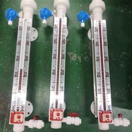 UHC UHZPVC聚氯乙烯/PP聚丙烯材质磁浮子液位计