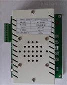 XRS-XYX-02G音响报警器