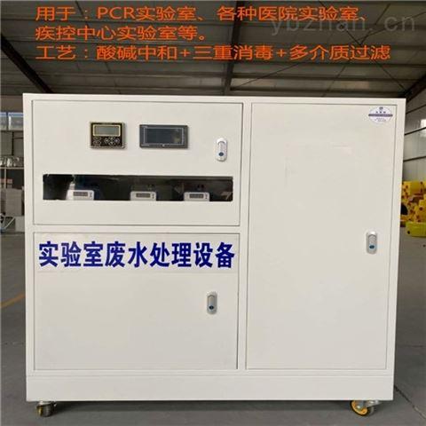 学校实验室污水处理设备尺寸