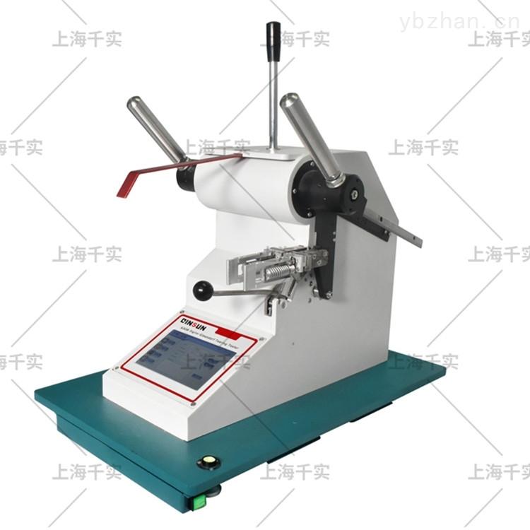 纸板撕裂度仪/织物撕裂检测仪
