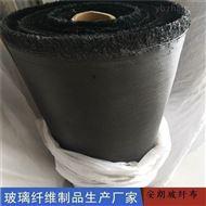 玻纤布玻璃纤维布_黑色玻璃丝布厂家价格