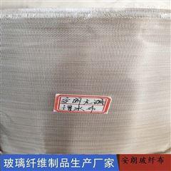 玻纤布玻璃棉缠绕专用玻璃丝布