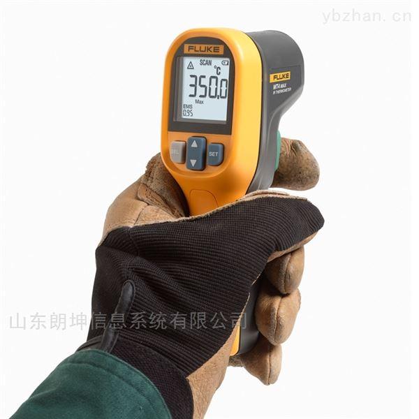 FLUKE福禄克手持红外测温仪高精度点温枪