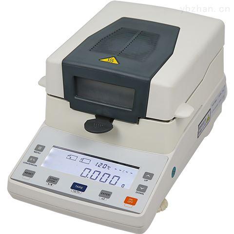 MW-110卤素水分测定仪