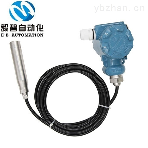 TPS系列雷達液位計采購
