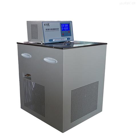 低温恒温循环泵