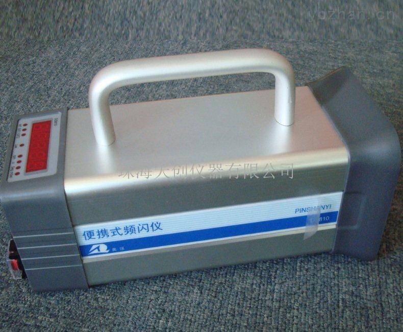 国产现货促销DS810手握式频闪仪