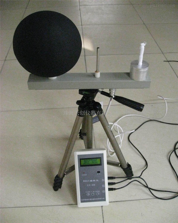 数字LY-09型WBGT指数仪
