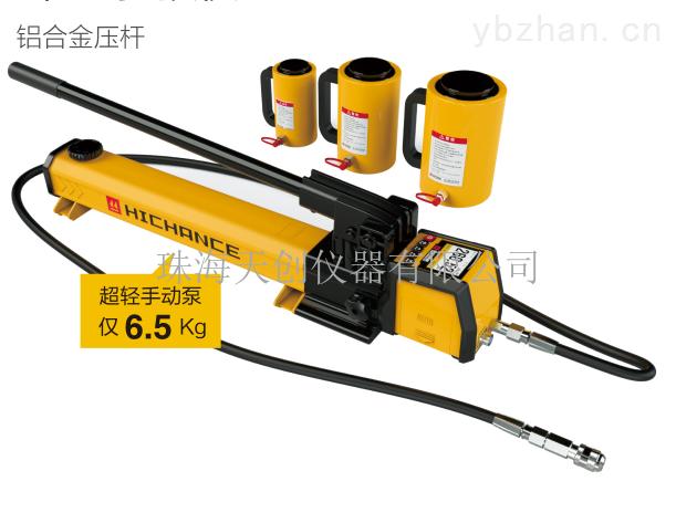 HC-10S/20S/30S轻型锚杆拉拔仪