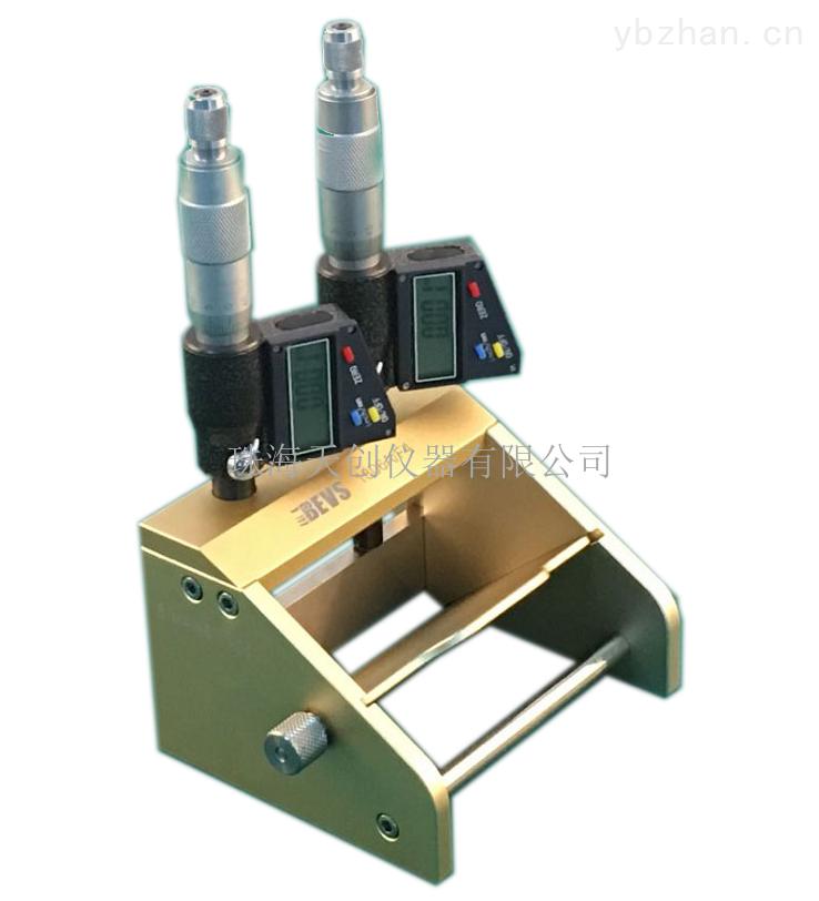BEVS 1806F数显可调涂膜器
