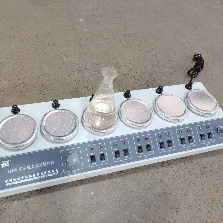 多工位磁力加热搅拌器
