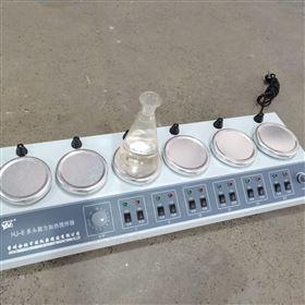 HJ-6多工位磁力加热搅拌器