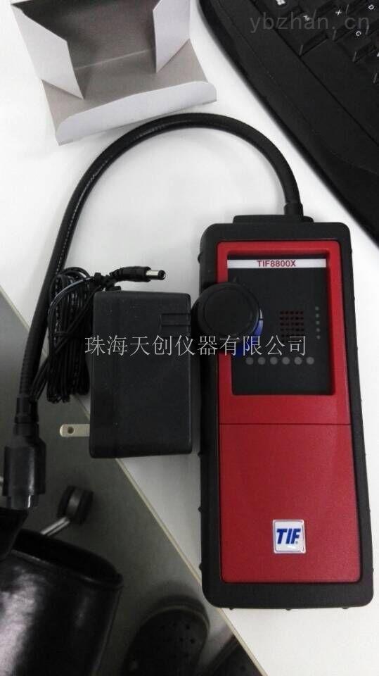 迪孚TIF8800X可燃气体检测仪