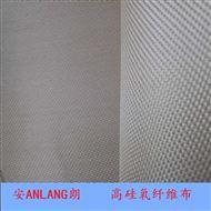 高硅氧布米色高硅氧纤维布 阻燃玻璃丝布 阻燃防火