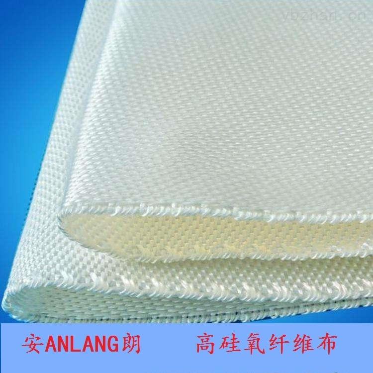 阻燃高硅氧玻璃纤维布