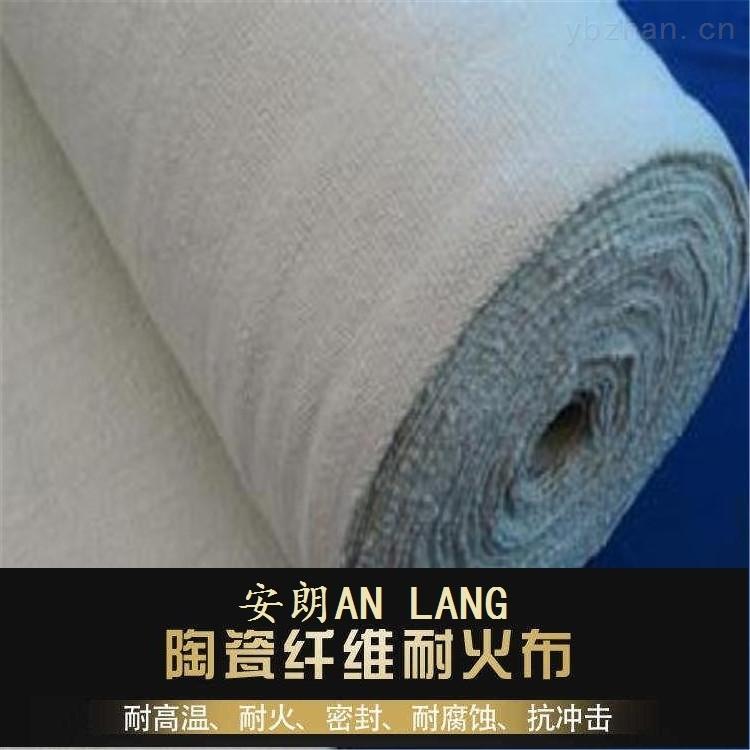 陶瓷纤维接渣布