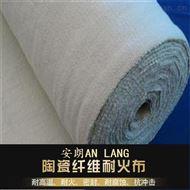 陶瓷布陶瓷纤维涂层布价格