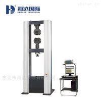 HD-B612-S10吨电子万能试验机