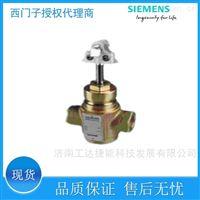 VVI47.32-16西门子电动比例调节阀