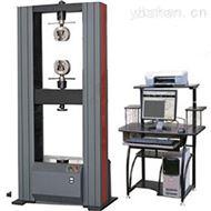 橡胶树脂高温拉力试验机