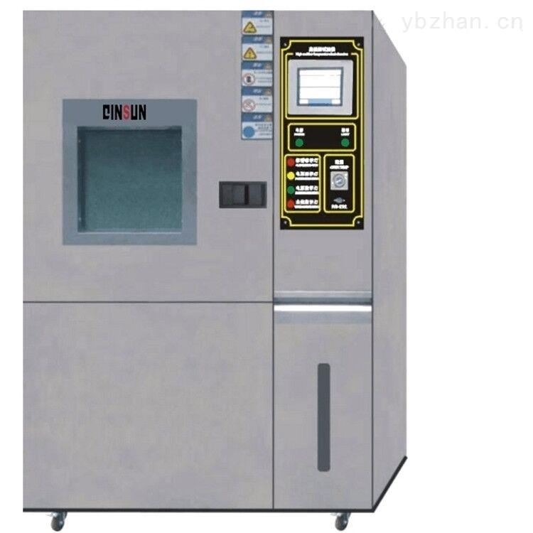 透湿性能测试仪/透湿率检测仪