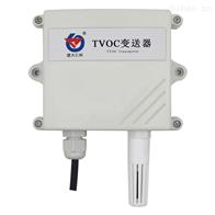 RS-TVOC-N01-2壁挂空气质量TVOC变送器传感器