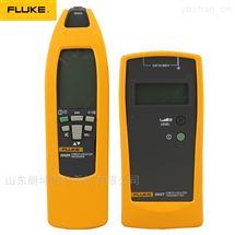 FLUKE福禄克电缆探测仪_F2042墙体探测工具