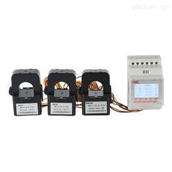 ACR10R-D24TE4外置開口式互感器逆變器防逆流電力儀表