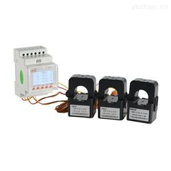 ACR10R-D36TE4逆流檢測裝置導軌式電能表可測正反向電能