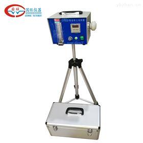 ETC-30D粉尘采样器