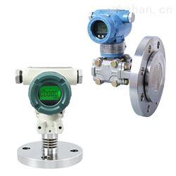 JC-2000-D-FB单法兰隔膜型压力变送器